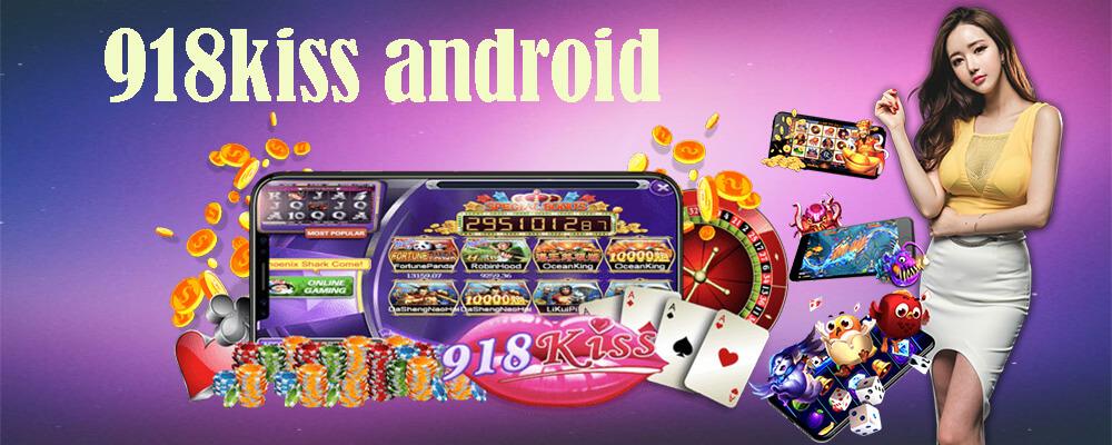 20200128 200128 001334 1 - 918kiss android เล่นง่ายบนแอพพลิเคชั่น
